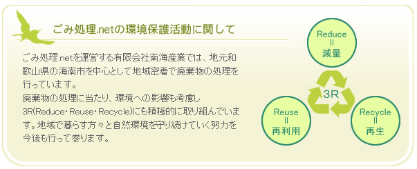2016-07-03_184041