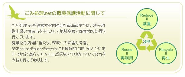 2016-07-05_163650