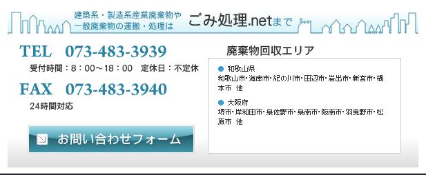 2016-07-05_163740-5